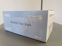 Picture of Face Masks 3Ply Ear Loop - Type II - Box 50